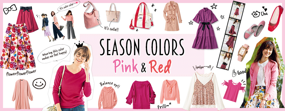 Season Colors PINK & RED