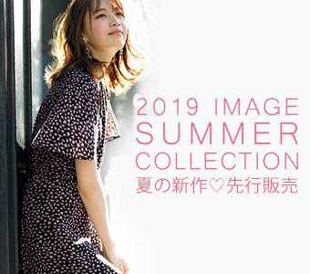 夏の新作☆先行販売
